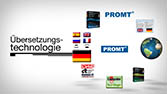 Promt Software, Express - Software Video mit BMP, für Galaxy