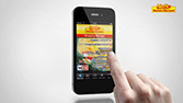 netto Discount, konventionell - App Video mit ASA, für Intranet